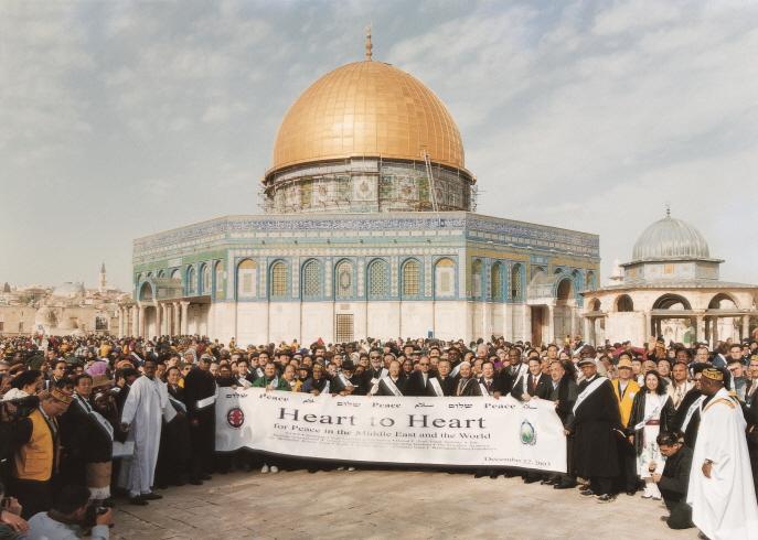 [Building Peace Upon Interreligious Harmony] 이미지