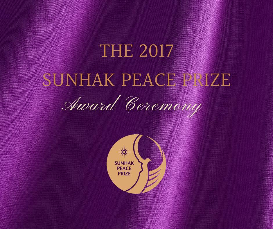 The 2017 Sunhak Peace Prize Award Ceremony 썸네일