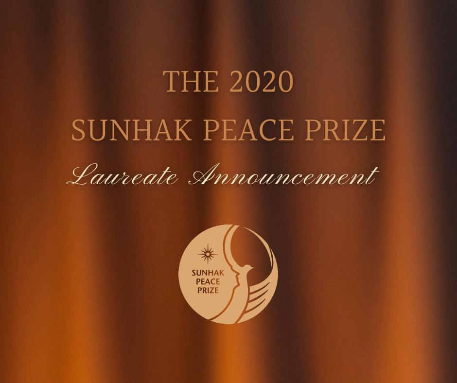 [Announcement] The 2020 Sunhak Peace Prize Laureates Announcement 썸네일