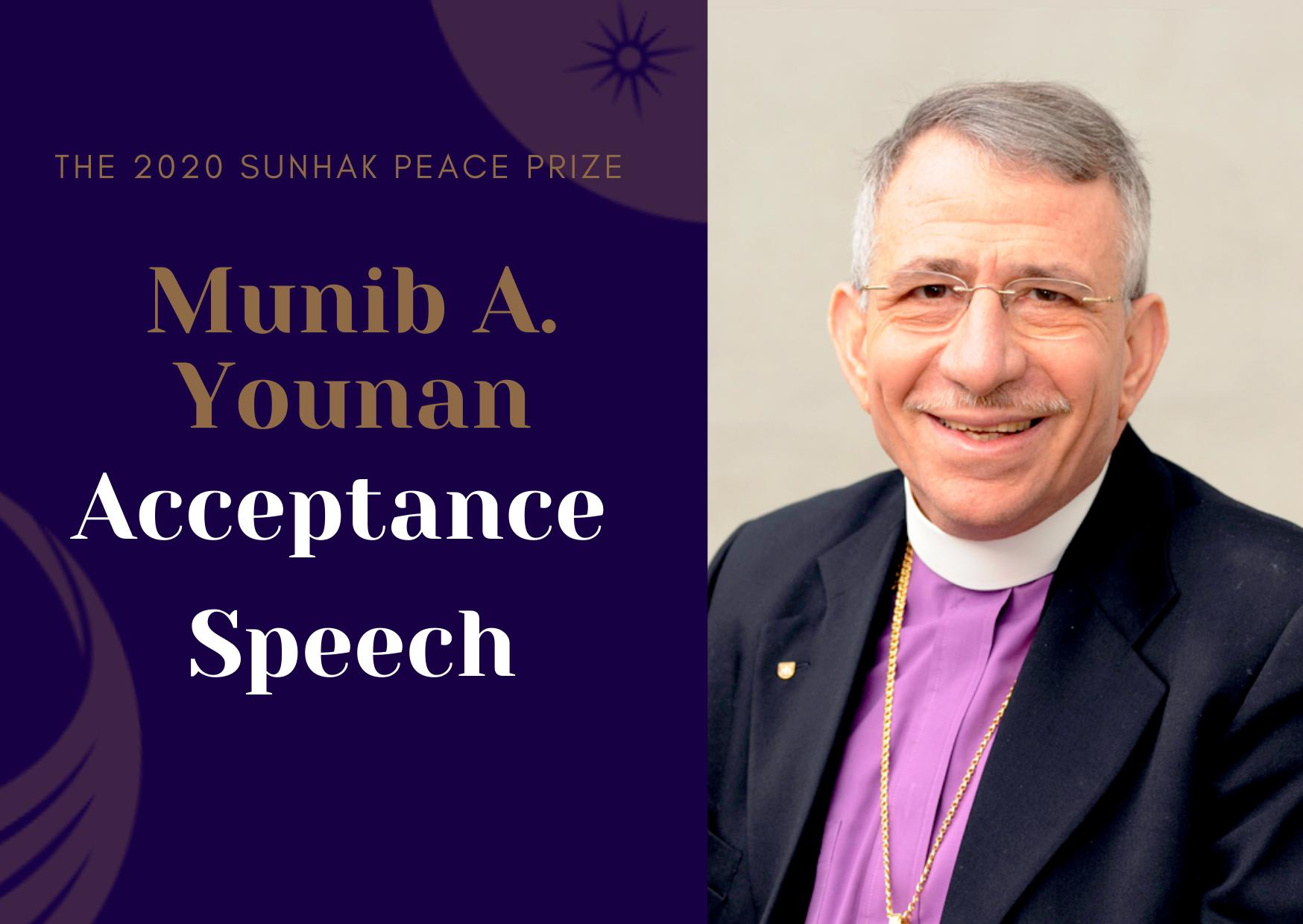 Munib Younan Acceptance Speech 썸네일