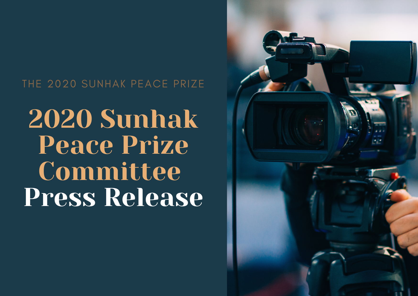 2020 Sunhak Peace Prize Committee Press Release 썸네일