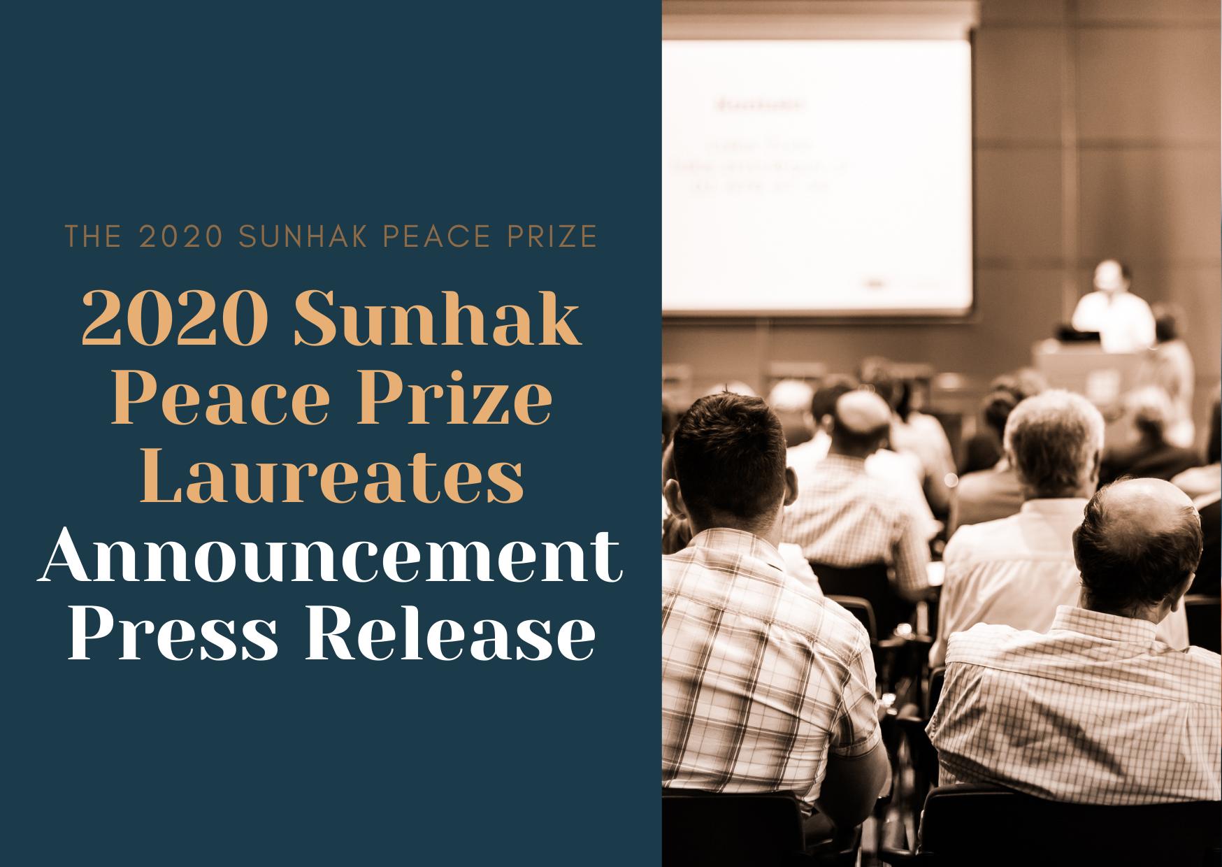 2020 Sunhak Peace Prize Laureates Announcement Press Release 썸네일
