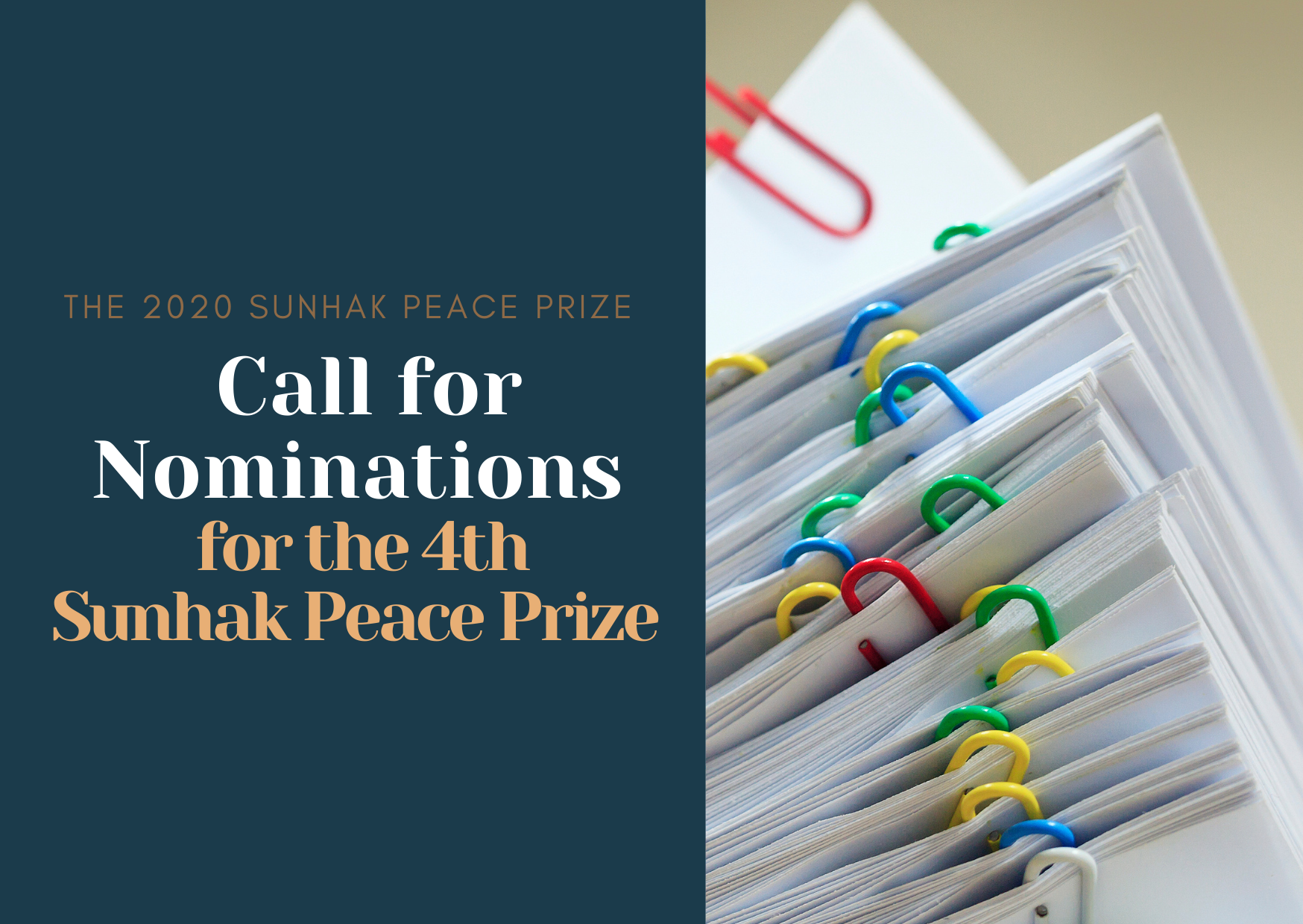 Call for Nominations for the 4th Sunhak Peace Prize 썸네일