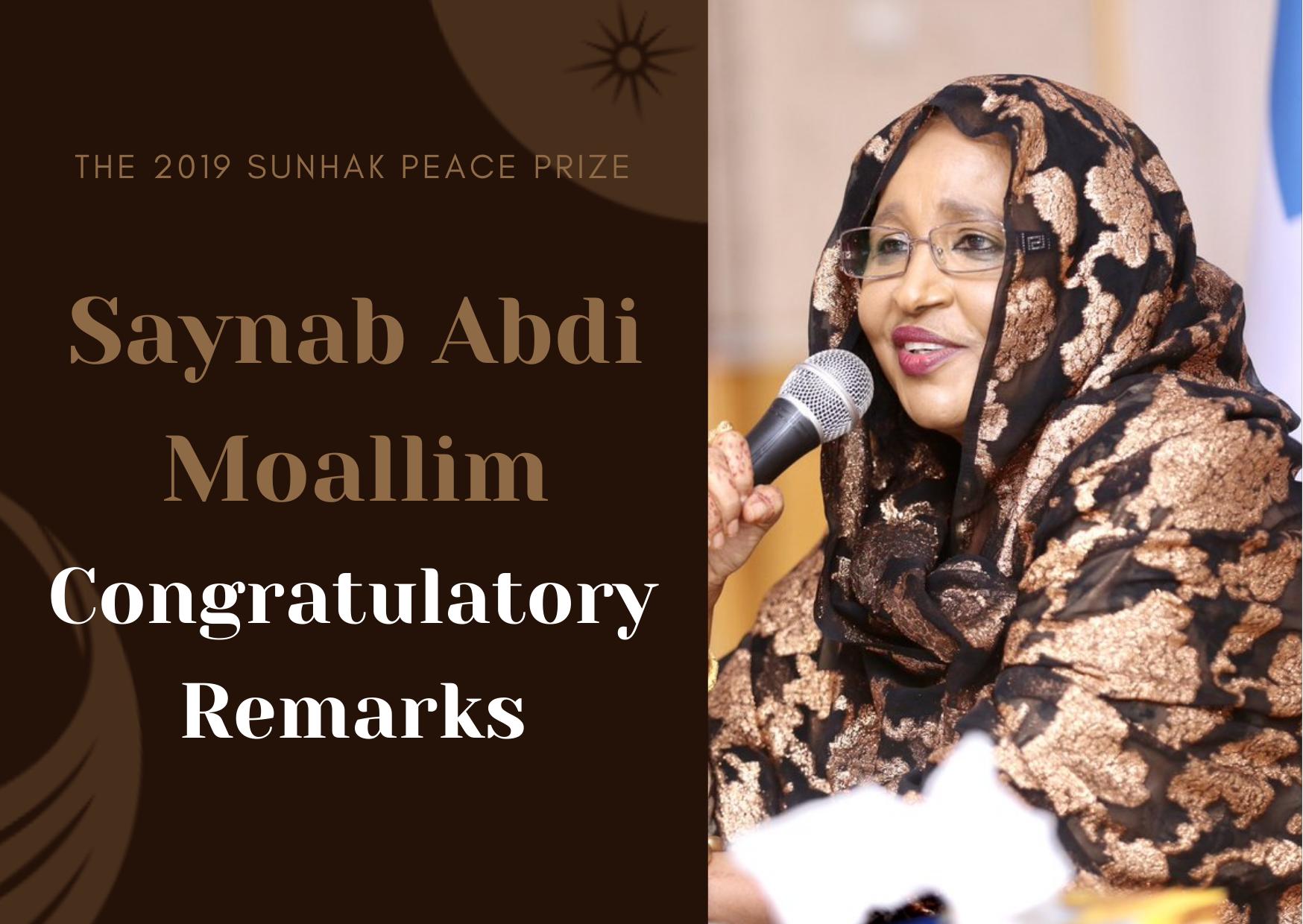 2019 Laureate Award Ceremony Congratulatory Remarks - H.E. Saynab Abdi Moallim 썸네일