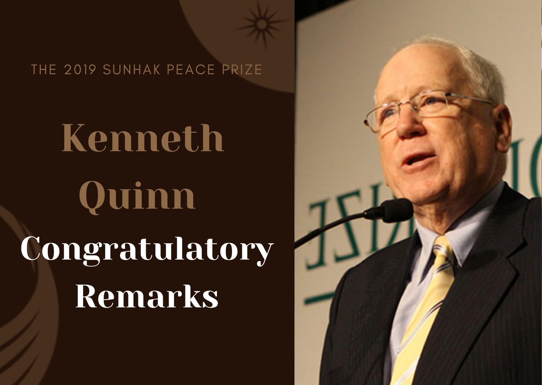 2019 Laureate Award Ceremony Congratulatory Remarks - Ambassador Kenneth Quinn 썸네일