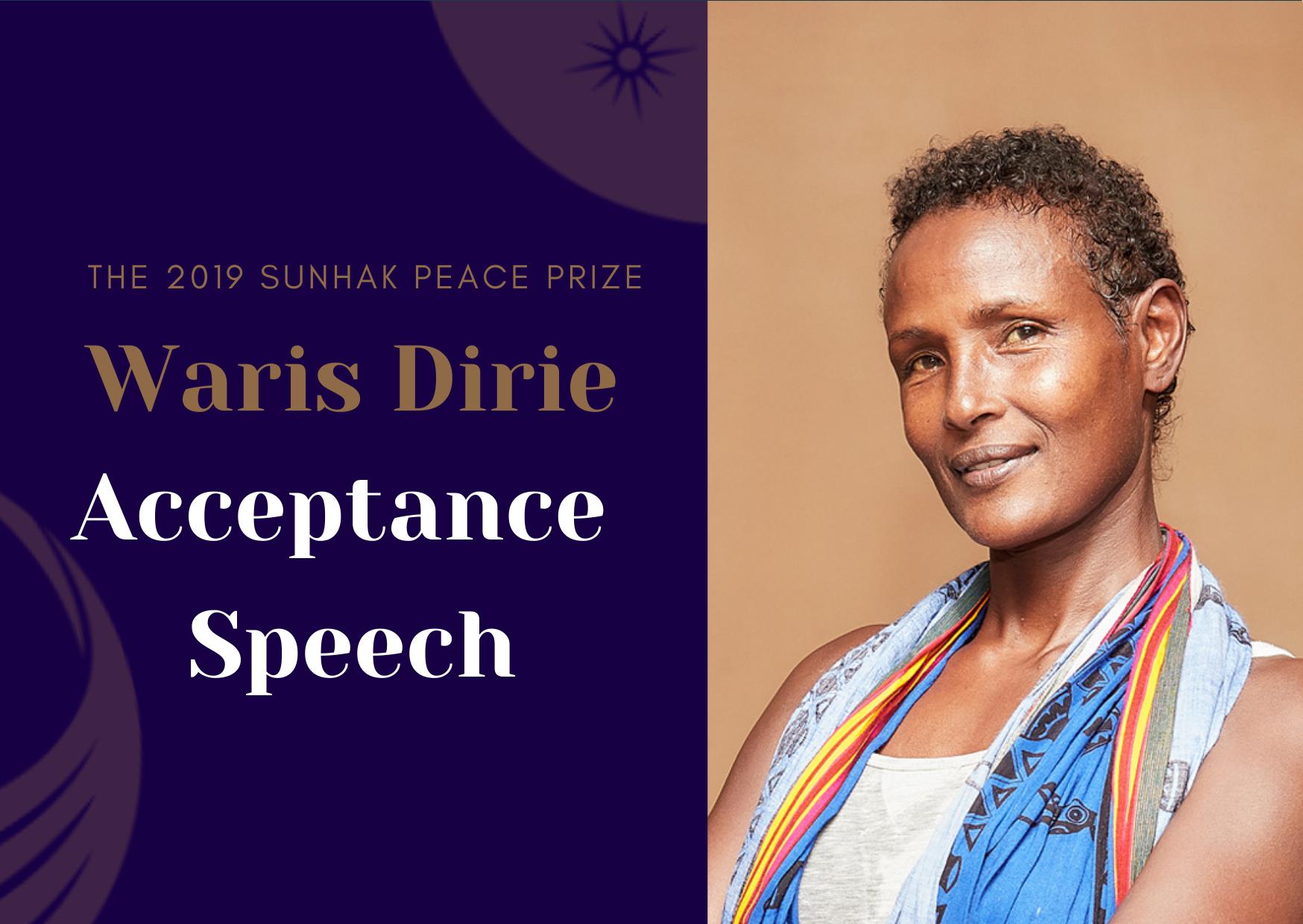 2019 Sunhak Peace Prize Laureate's Acceptance Speech - Ms. Waris Dirie 썸네일