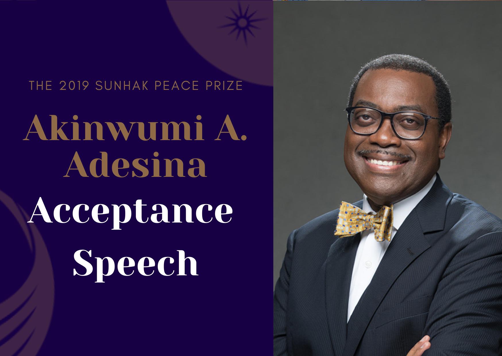 2019 Sunhak Peace Prize Laureate's Acceptance Speech - Dr. Akinwumi Adesina 썸네일