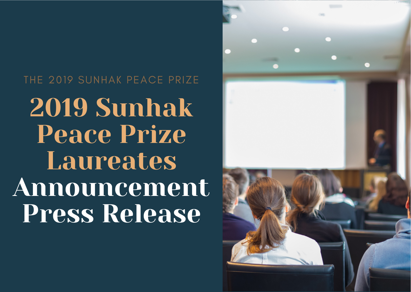 The 2019 Sunhak Peace Prize Awarded to Waris Dirie and Dr. Akinwumi Ayodeji Adesina 썸네일