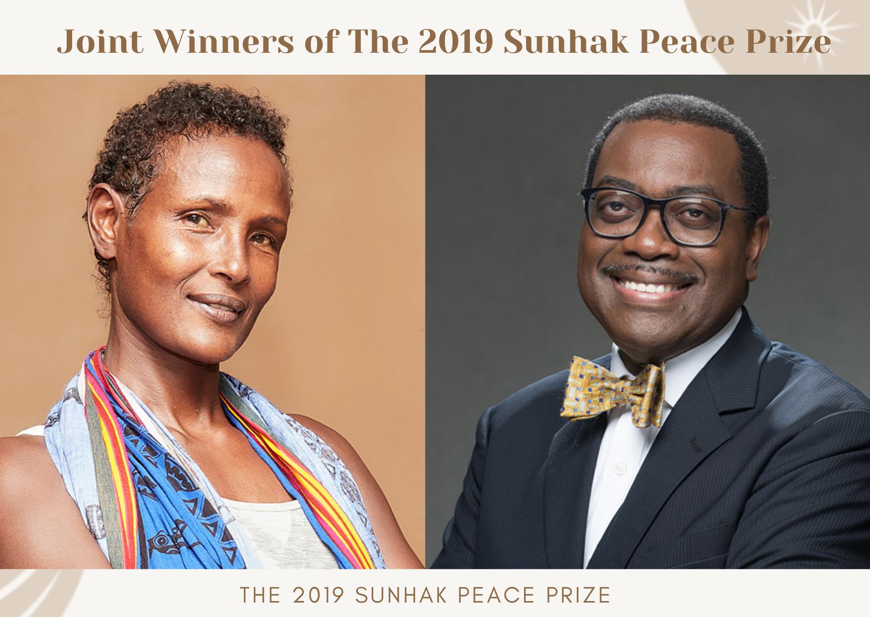 Press Release_2019 Sunhak Peace Prize Award Ceremony 썸네일