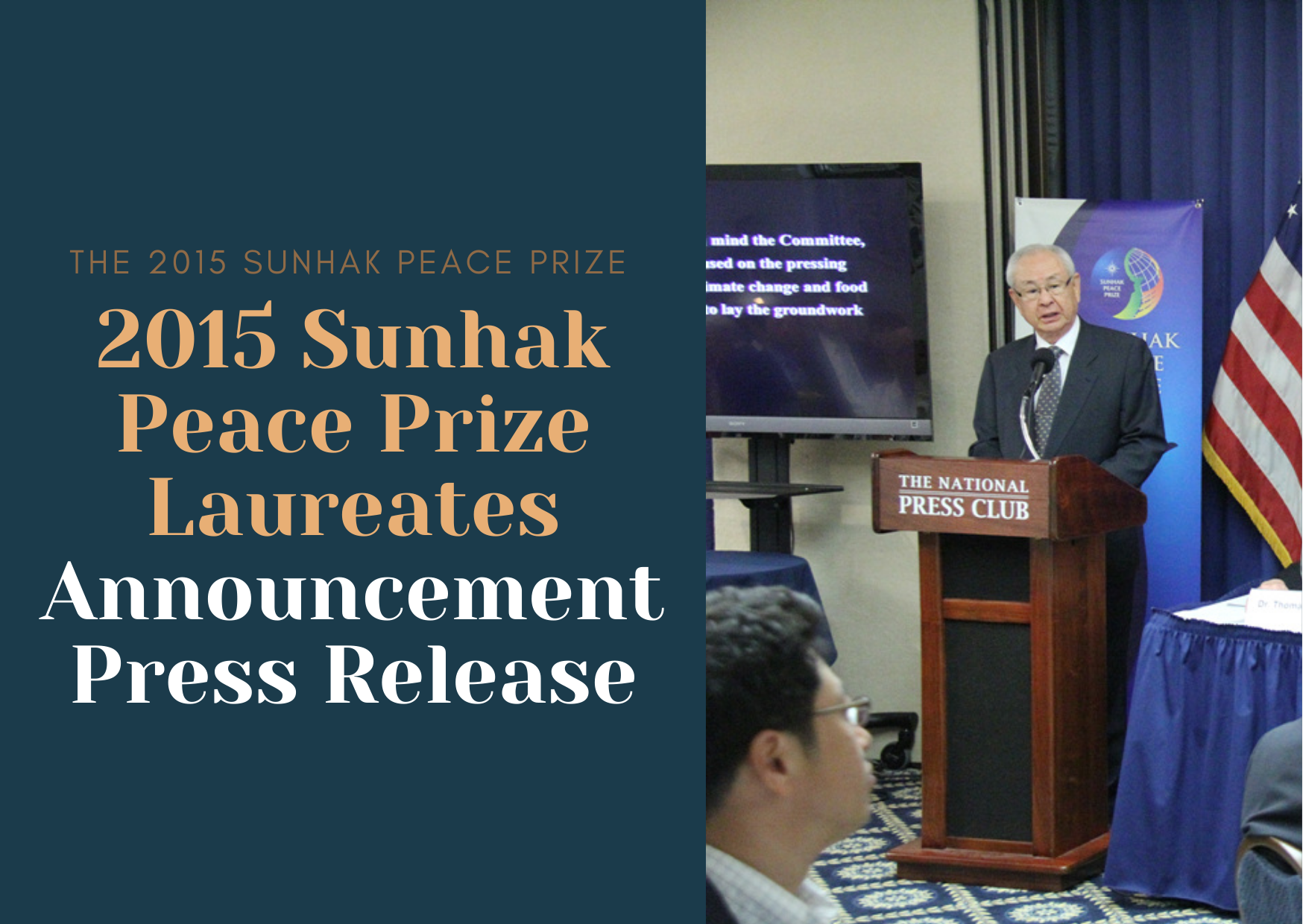 Inaugural Sunhak Peace Prize Awarded To Renowned Sustainable Development Advocates (06082015) 썸네일